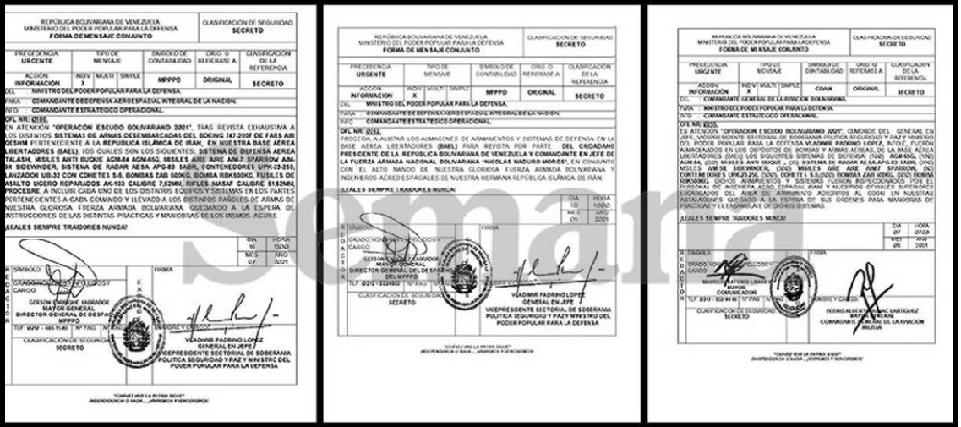 تقرير من 3 وثائق عن الأسلحة التي تسلمتها فنزويلا من إيران في يونيو الماضي