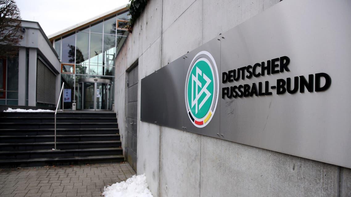 الاتحاد الألماني لكرة القدم