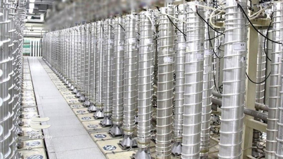 سایت غنیسازی اورانیوم در ایران