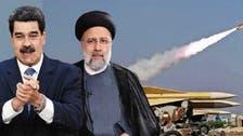 ایران سے بھاری اسلحہ وینزویلا منتقل ، 500 کلو گرام وزنی بم بھی شامل: رپورٹ