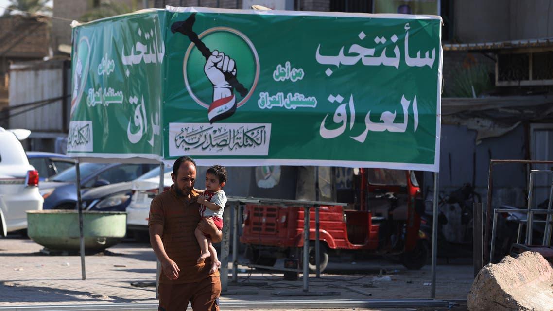 انتخابات العراق (أرشيفية- فرانس برس)