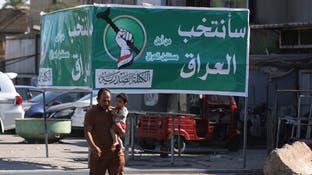 انتخابات العراق.. كتائب حزب الله تتهم الكاظمي بالتزوير