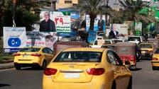 عراق : پارلیمانی انتخابات کے سلسلے میں آج ووٹ ڈالے جا رہے ہیں