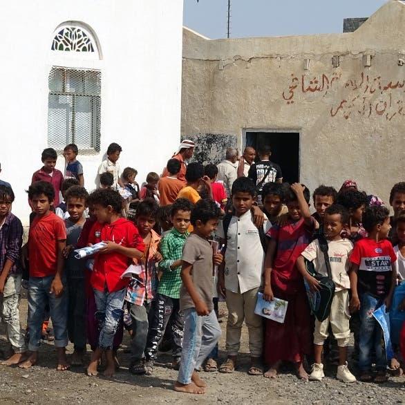 ميليشيا الحوثي تحرم 8 آلاف طالب من التعليم جنوب مأرب