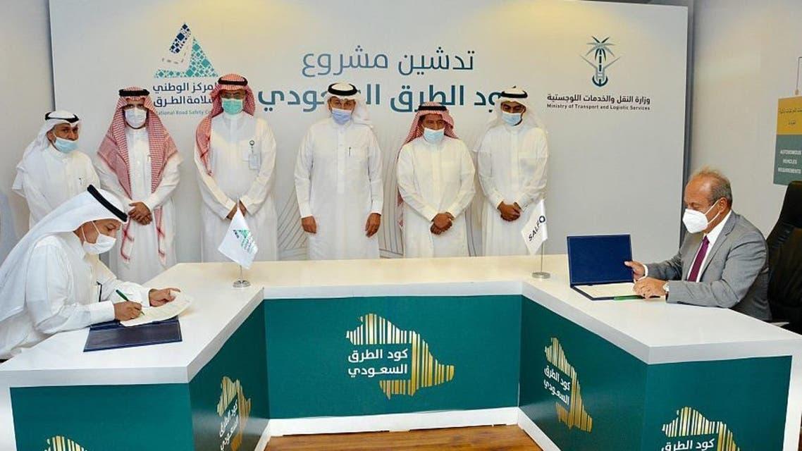 وزير النقل والخدمات اللوجستية يرعى توقيع عقد مشروع كود الطرق السعودي