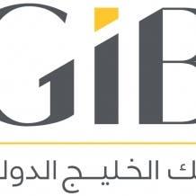 """بنك بحريني تابع لـ""""PIF"""" يحصل على قرض مستدام بـ625 مليون دولار"""