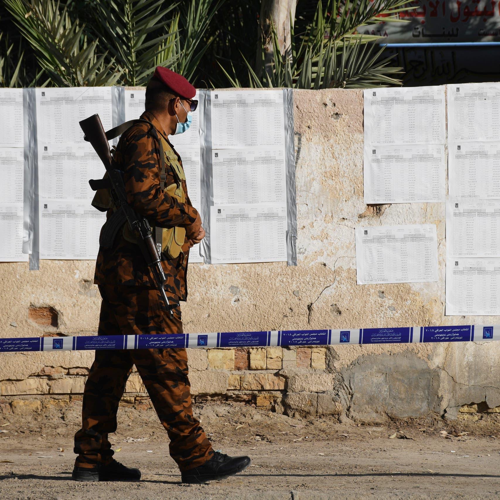 مقتل عنصر في أحد مراكز الاقتراع بالعراق..شرطي يرتكب خطأ