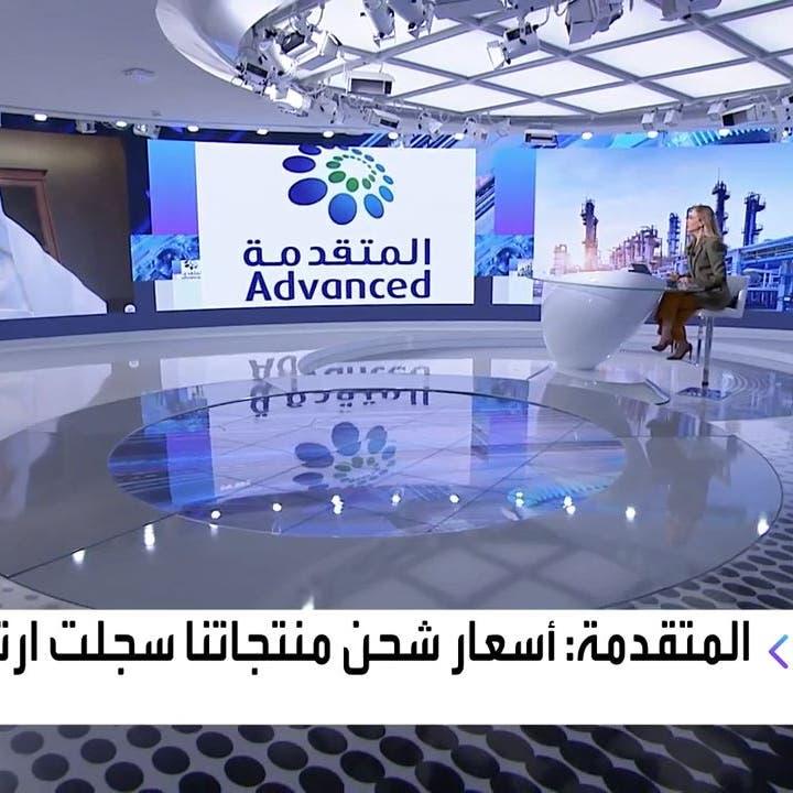"""""""المتقدمة"""" للعربية: نتوقع تحسن النتائج مع بدء مصنع البولي برولين إنتاجه كاملا"""