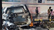 سعودی وزارتِ خارجہ کی عدن کے گورنر پرقاتلانہ بم حملے کی شدید مذمت