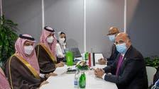 Saudi Arabia's FM Prince Faisal meets Iraqi counterpart in Serbia