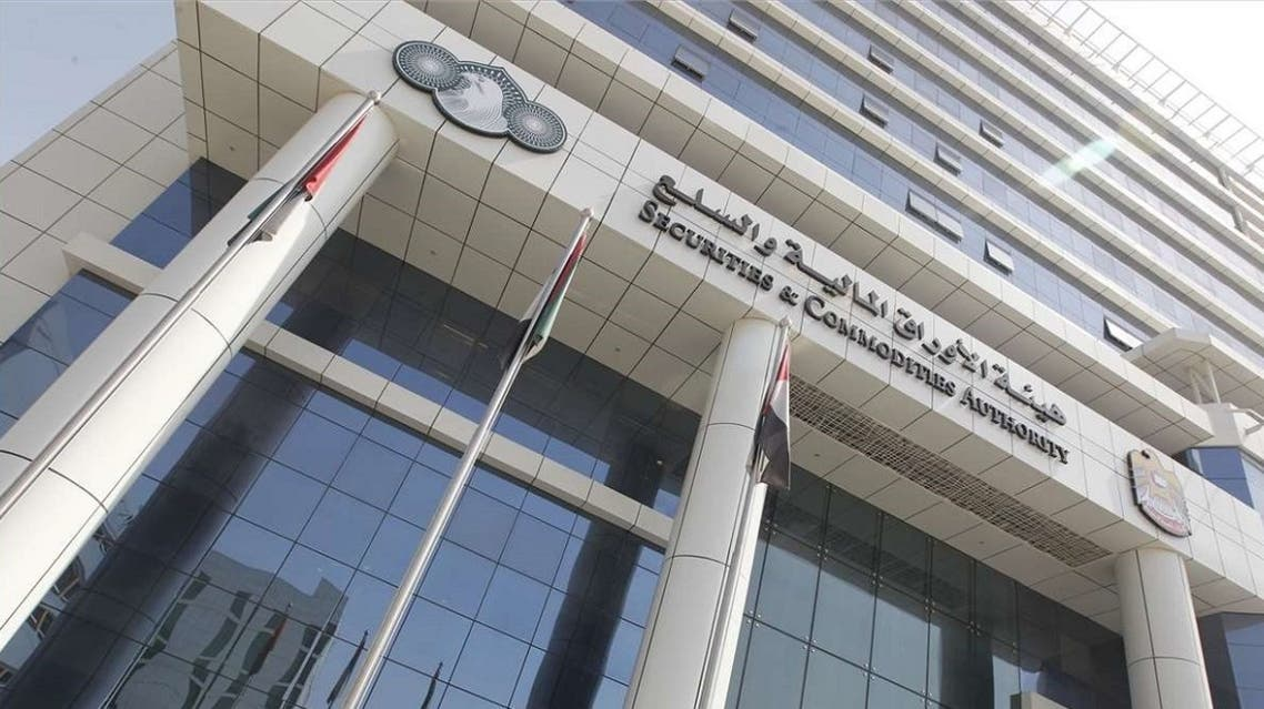 The Securities and Commodities Authority (SCA) in Abu Dhabi, UAE. (Supplied)