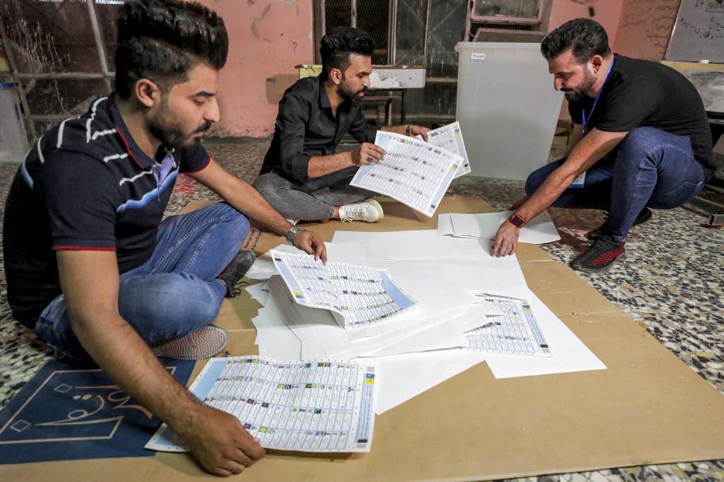 من مراكز الاقتراع في بغداد - فرانس برس