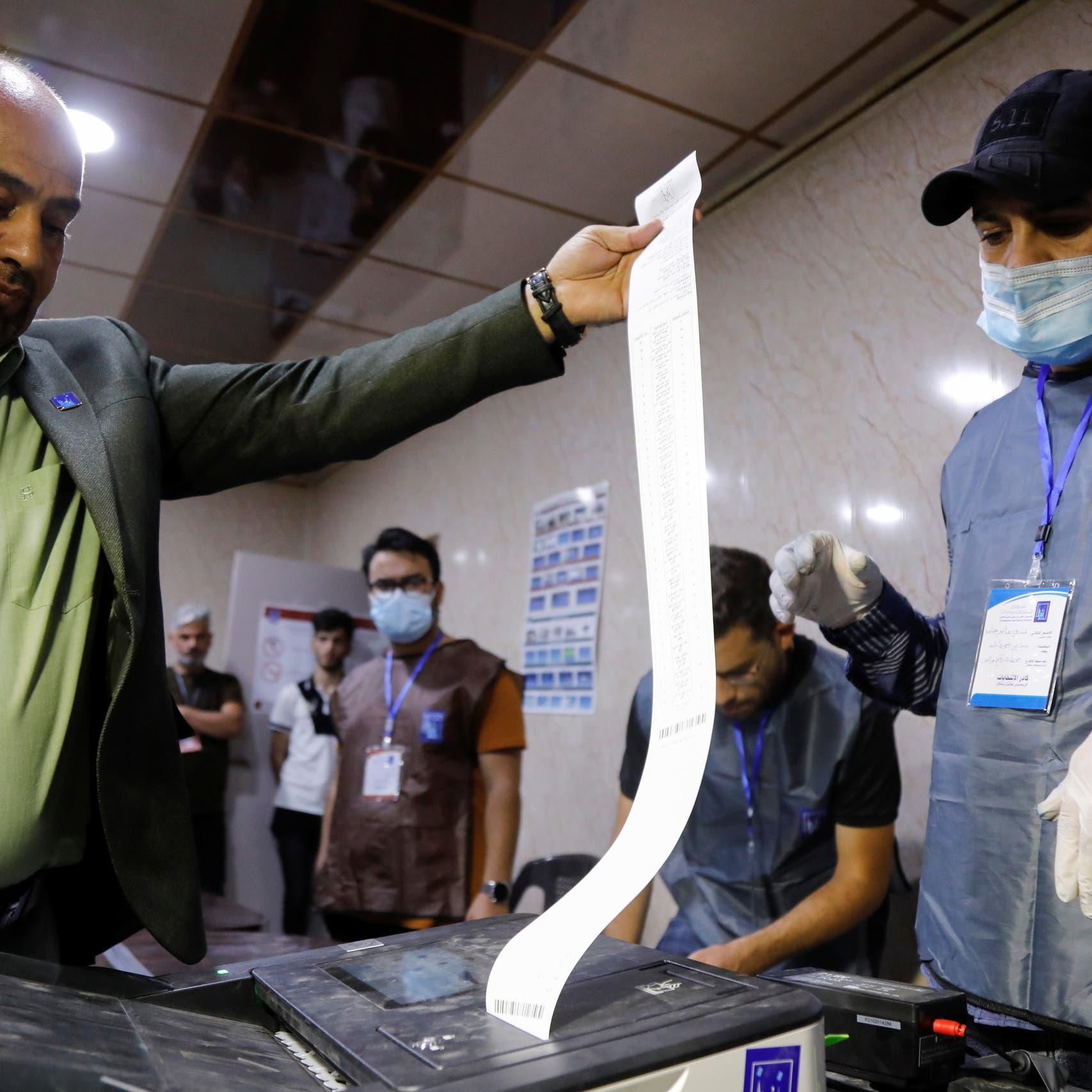 فوز 97 امرأة بانتخابات العراق.. والبعثة الأوروبية تشيد بسير العملية