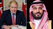 گفتوگوی تلفنی ولیعهد سعودی و نخست وزیر بریتانیا درباره روابط دوجانبه