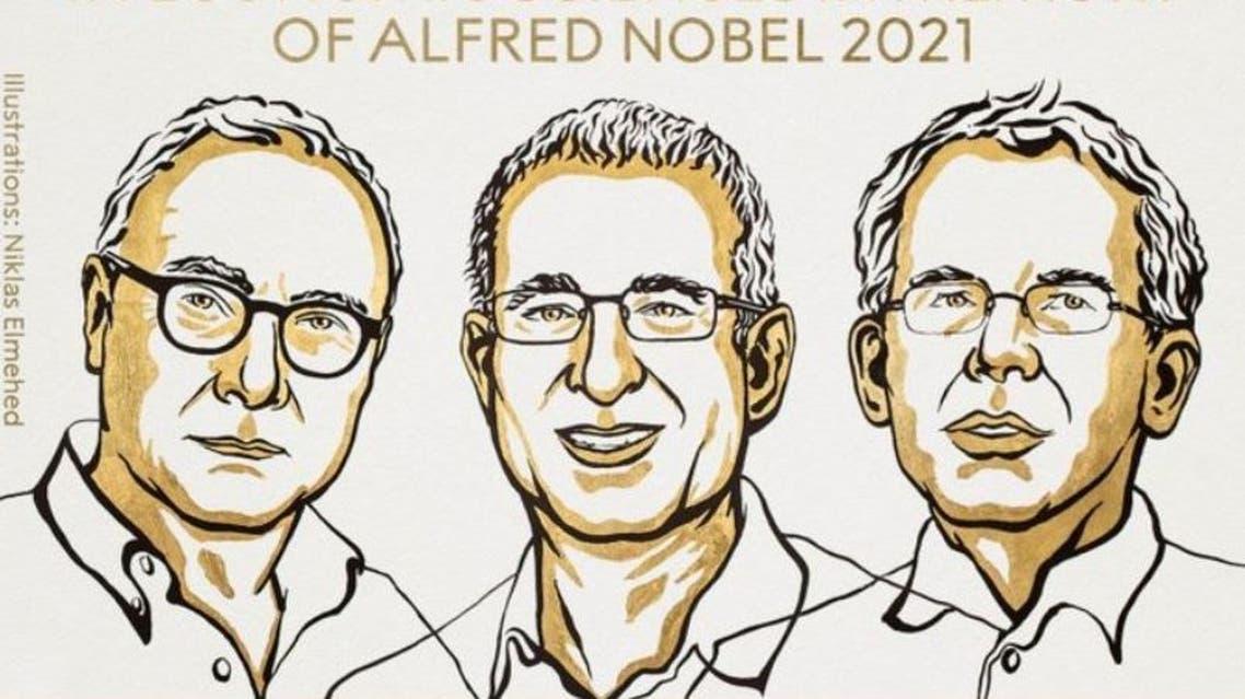 نوبل للاقتصاد