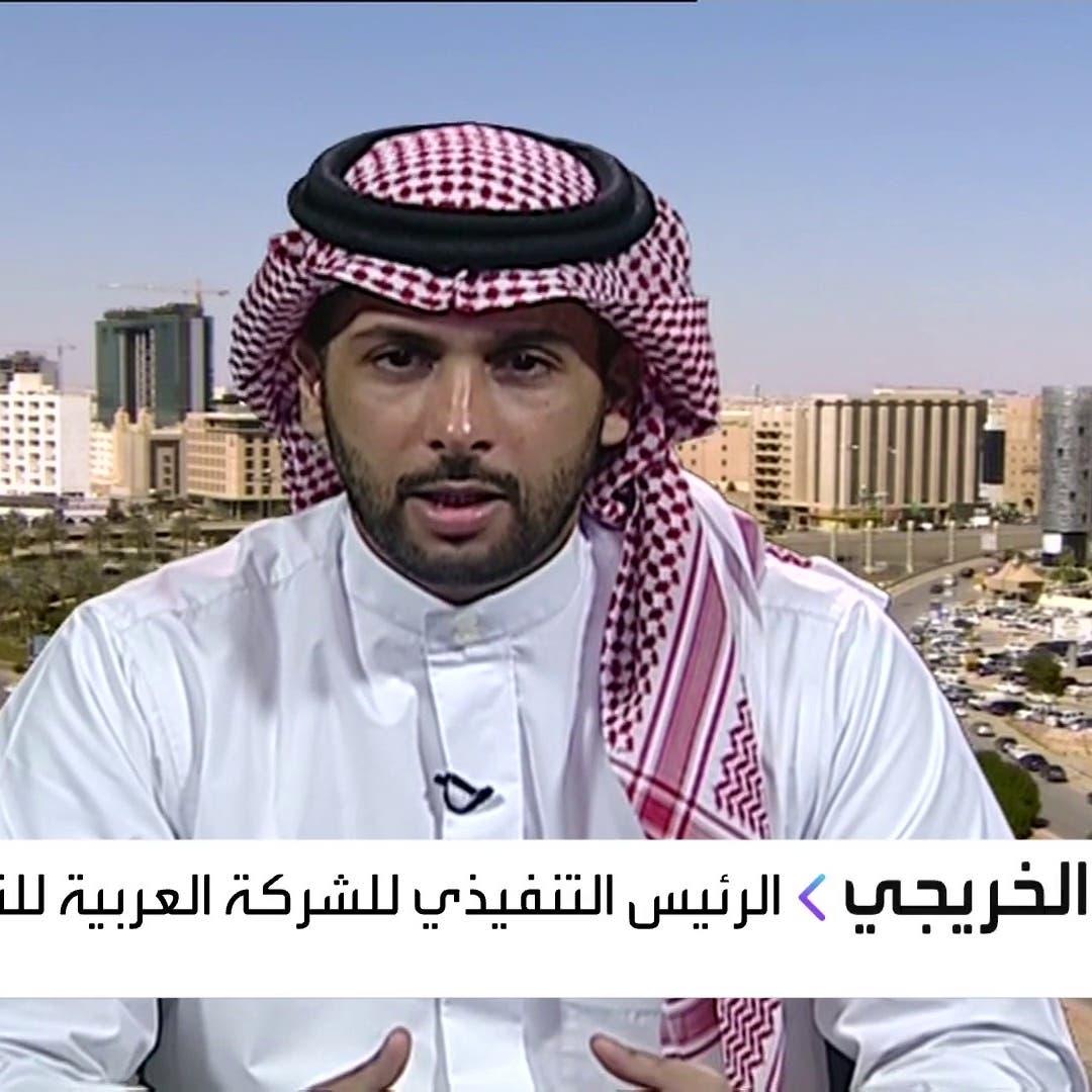 """شركة """"التعهدات الفنية"""" للعربية: الأرباح تقترب من مستويات 2019"""