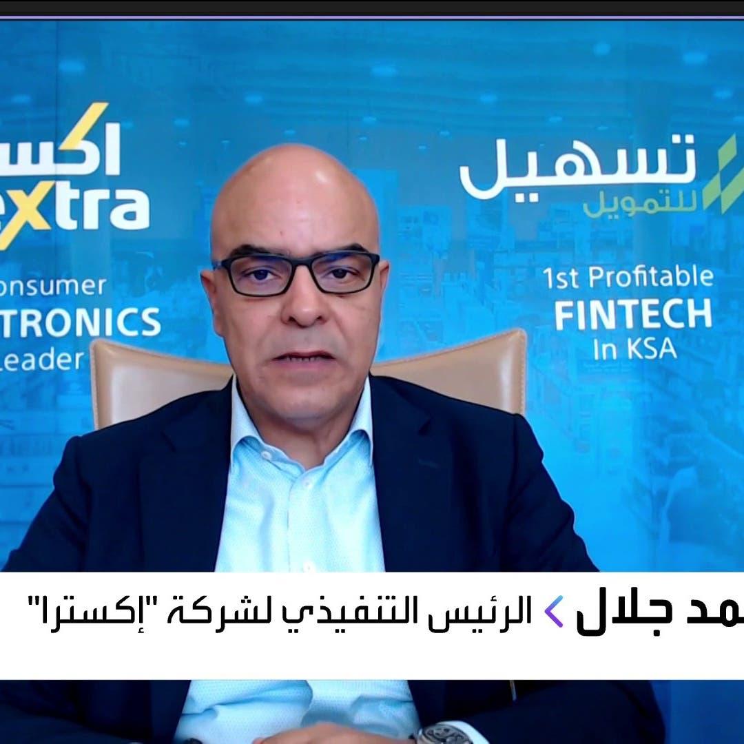 """رئيس """"إكسترا"""" للعربية: ربع مبيعاتنا عبر الإنترنت"""