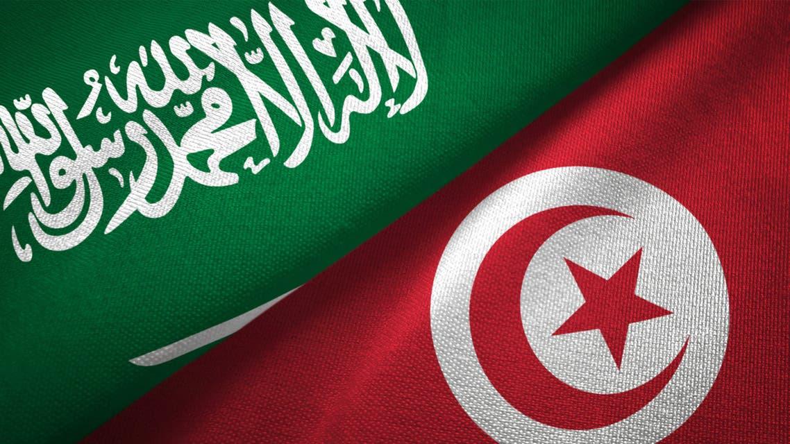 السعودية وتونس