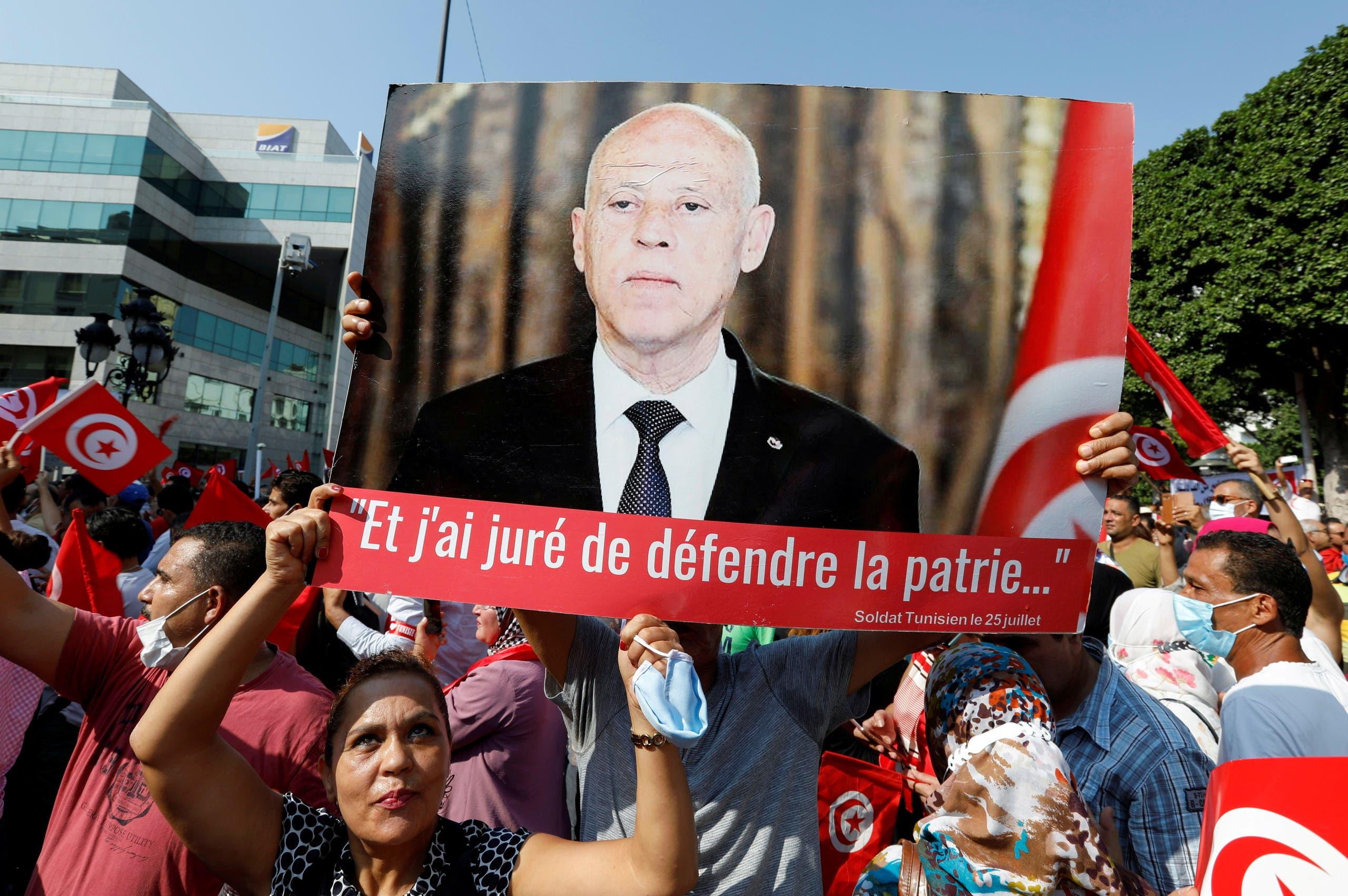 مناصرون لقيس سعيد في تونس(فراننس برس)