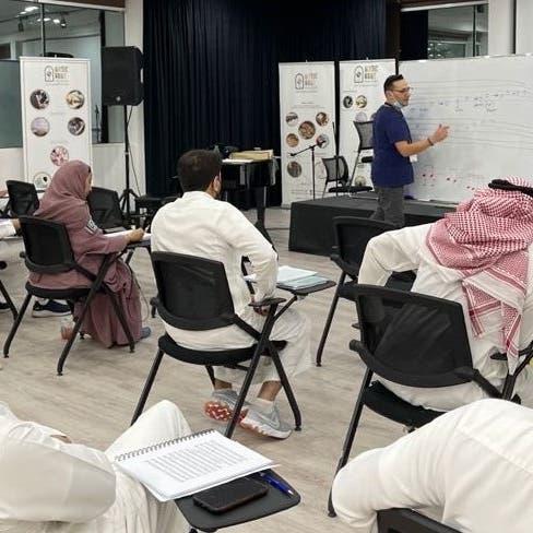 نتاج الفرقة الوطنية السعودية.. غناء مبهر لـ 80 عازفا