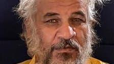 ISIS deputy leader Sami Jasim captured by Iraqi security forces: Iraqi PM