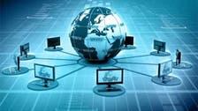 پاکستان میں انٹرنیٹ کی سروس سست روی کا شکار کیوں ہوئی؟ وجہ معلوم ہو گئی!