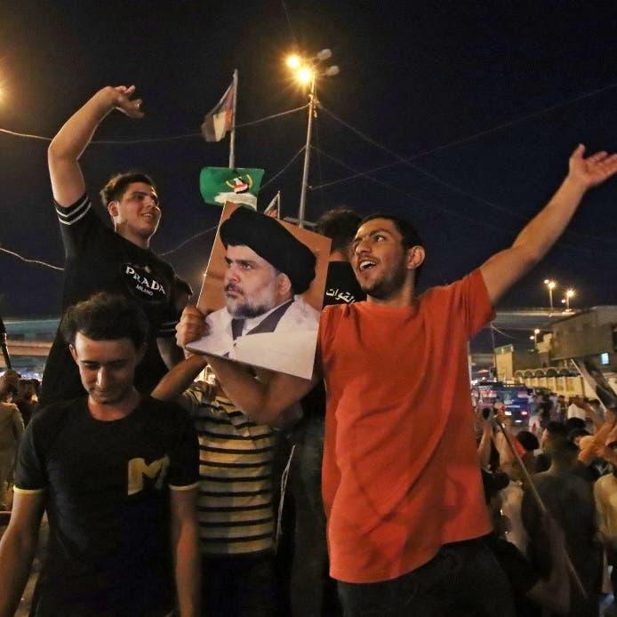 التيار الصدري يحصد أكبر عدد من مقاعد البرلمان العراقي