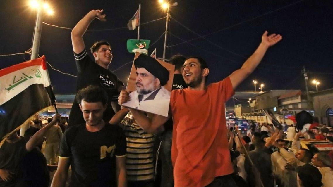 هواداران مقتدی صدر در نجف
