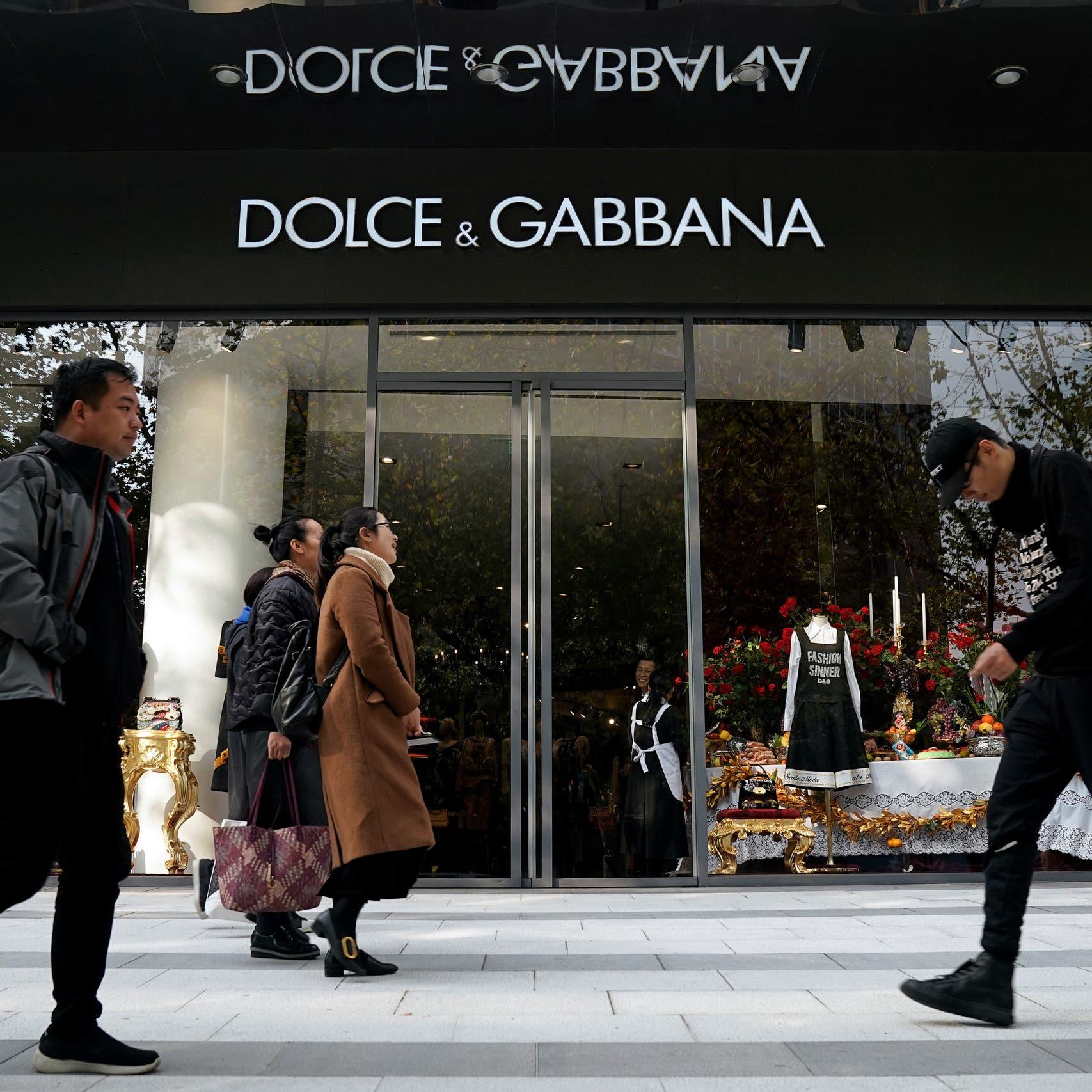 هل تتمكن بنوك الاستثمار من إقناع Dolce&Gabbana بدخول البورصة؟