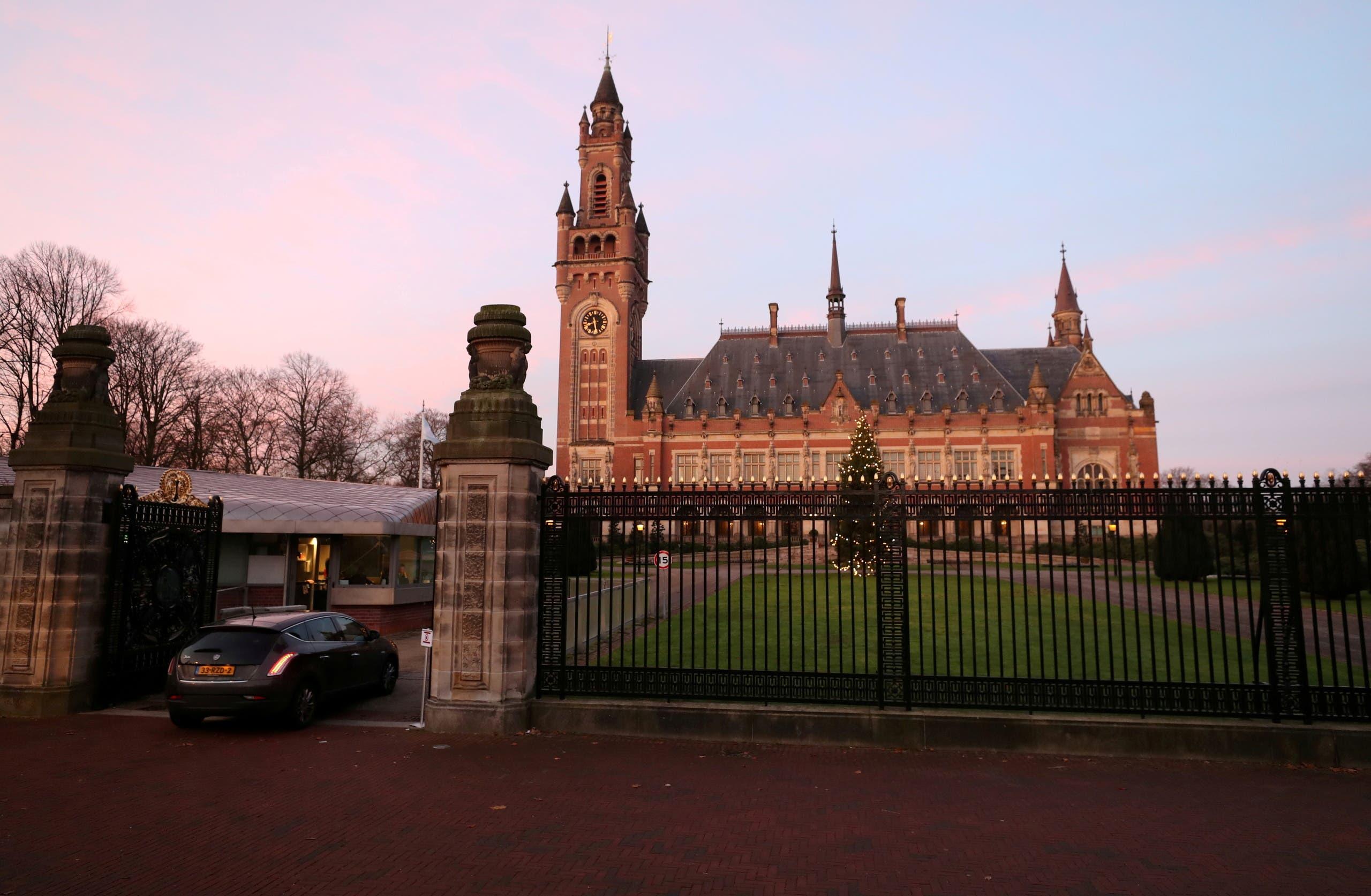 مقر محكمة العدل الدولية في لاهاي
