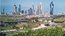 الكويت تتخذ إجراءات لزيادة رسوم خدمات 38 جهة حكومية