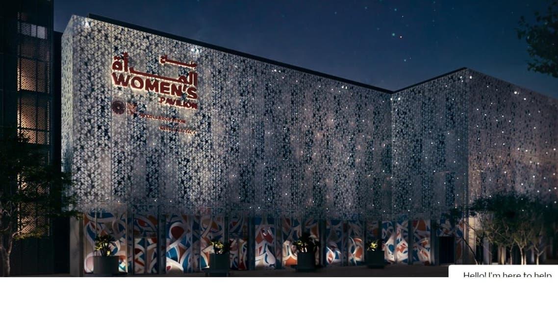 The Women's Pavilion at Expo 2020 Dubai. (Supplied: Expo 2020 Dubai)