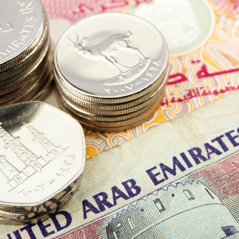 التضخم في الإمارات يرتفع لأول مرة خلال 32 شهراً