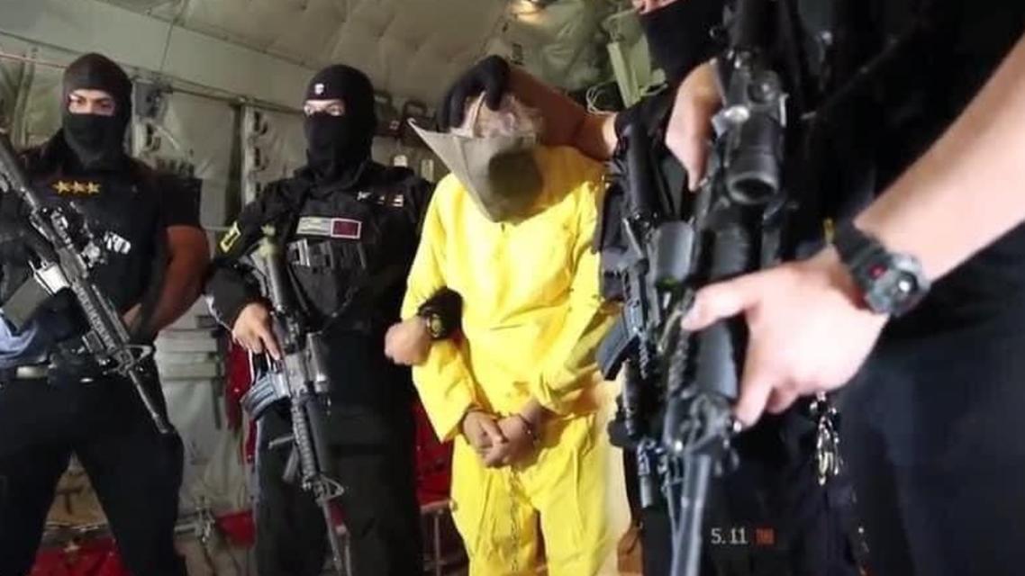 اعتقال نائب البغدادي (واع)