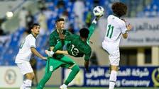 المنتخب السعودي يواجه الأردن في نهائي بطولة غرب آسيا