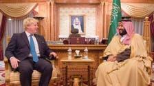 ولی عہد سے برطانوی وزیر اعظم کا ٹیلی فونک رابطہ، باہمی تعلقات پر تبادلہ خیال