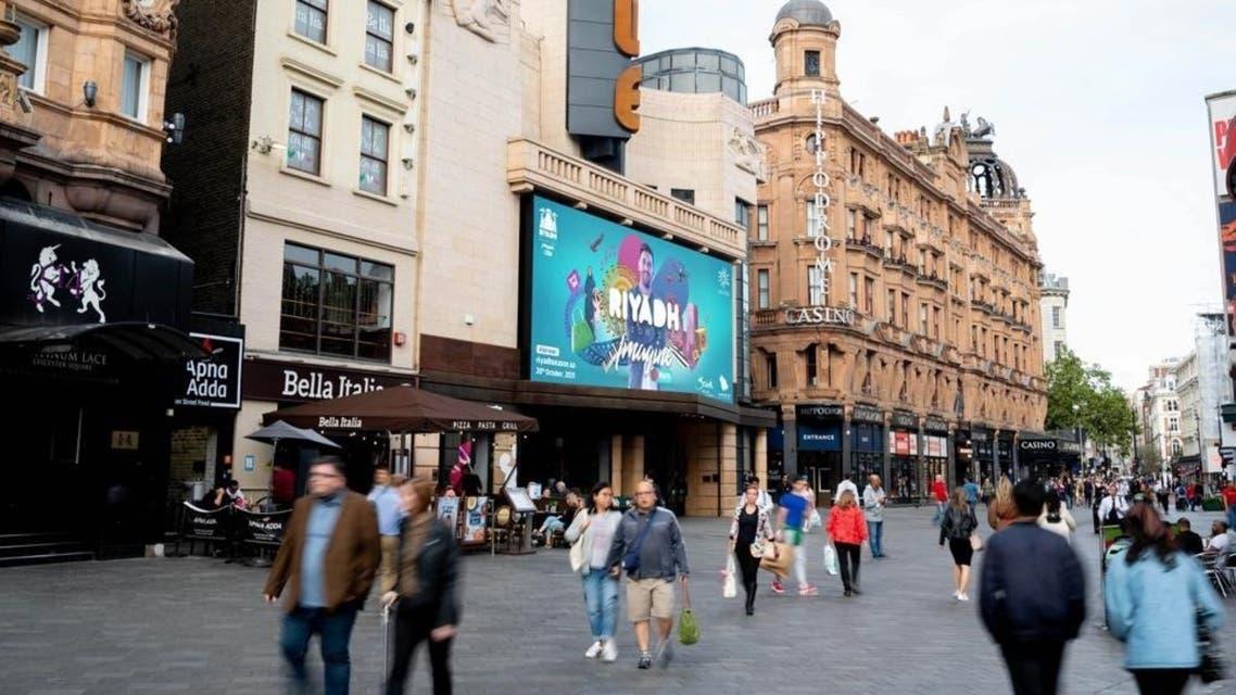 Riyadh Season advertisement displayed in London. (Twitter)