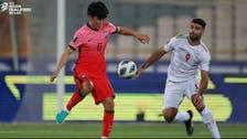 كوريا الجنوبية تخطف نقطة ثمينة من إيران