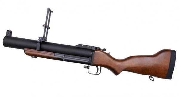 القاذفة M-79