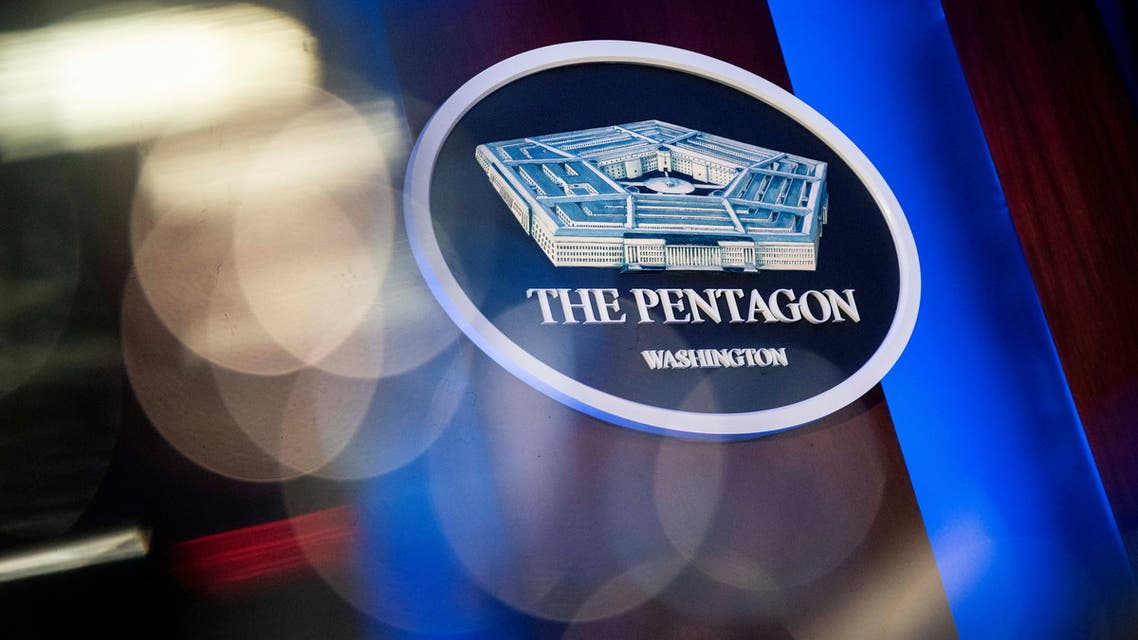 The Pentagon logo is seen behind the podium in the briefing room at the Pentagon in Arlington, Virginia, U.S., January 8, 2020. (Reuters)