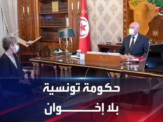 حكومة تونسية جديدة خالية من الإخوان