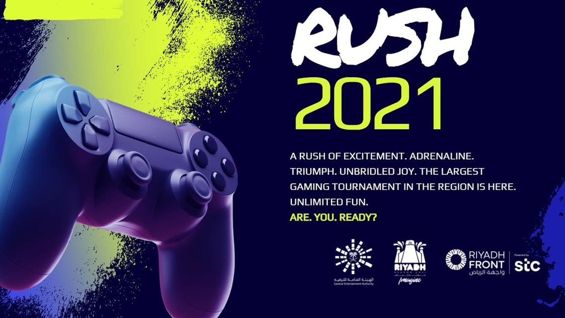 RUSH festival will take place from October 22 - 26 in the capital Riyadh's Front area. (Screengrab)