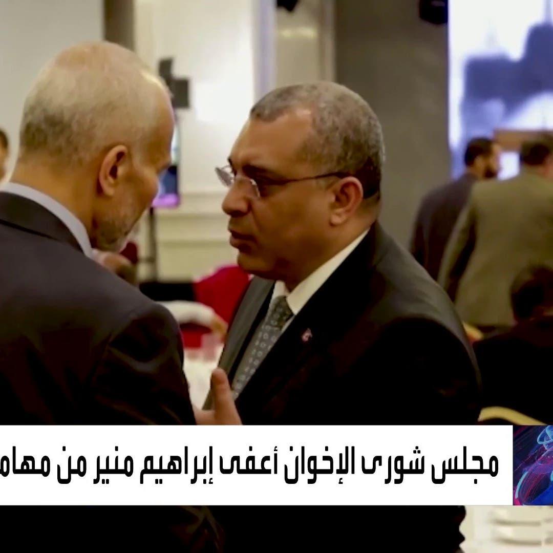 حرب ضروس بين إخوان لندن بقيادة منير ومجموعة تركيا بزعامة محمود حسين