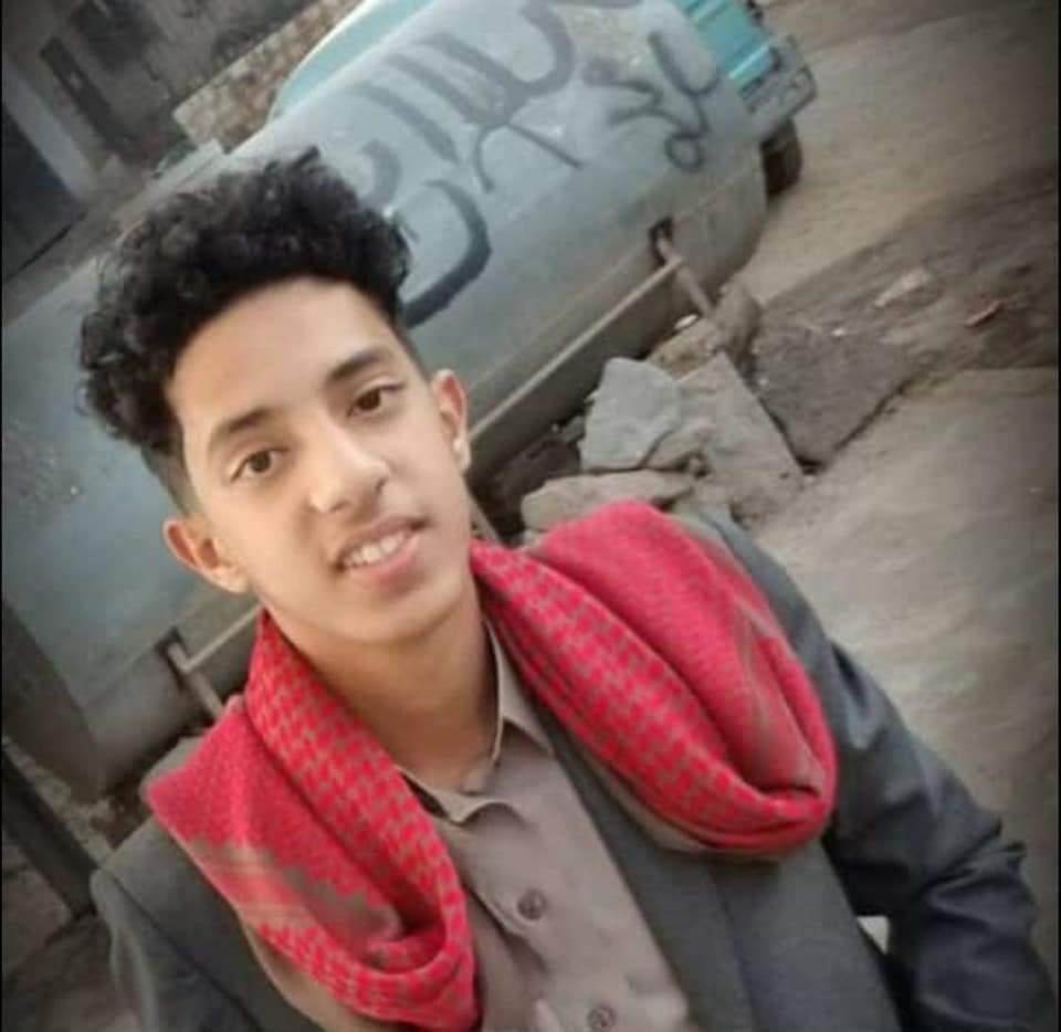 ضحايا الأخطاء الطبية في مستشفيات اليمن