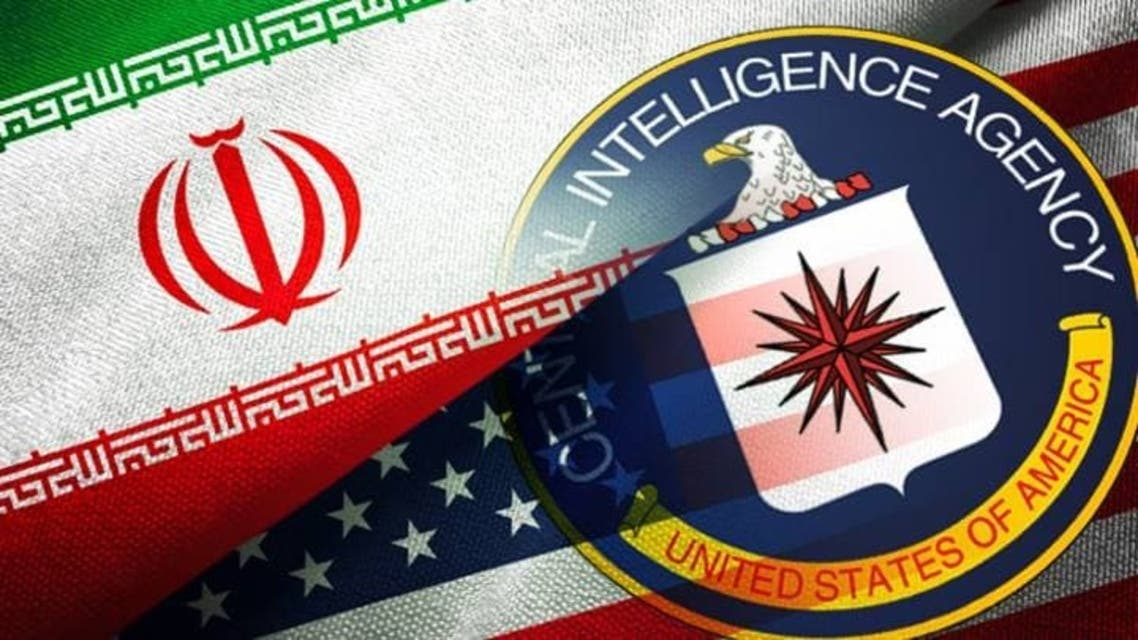 پرچم ایران - سازمان سیا