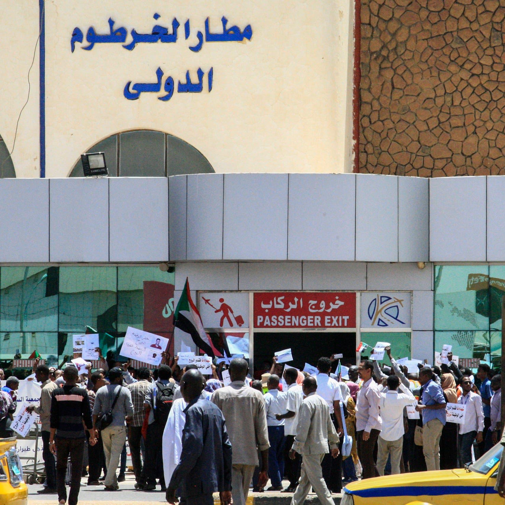 مخابرات السودان: لا صحة للأنباء المتداولة حول منع أعضاء لجنة إزالة التمكين من السفر