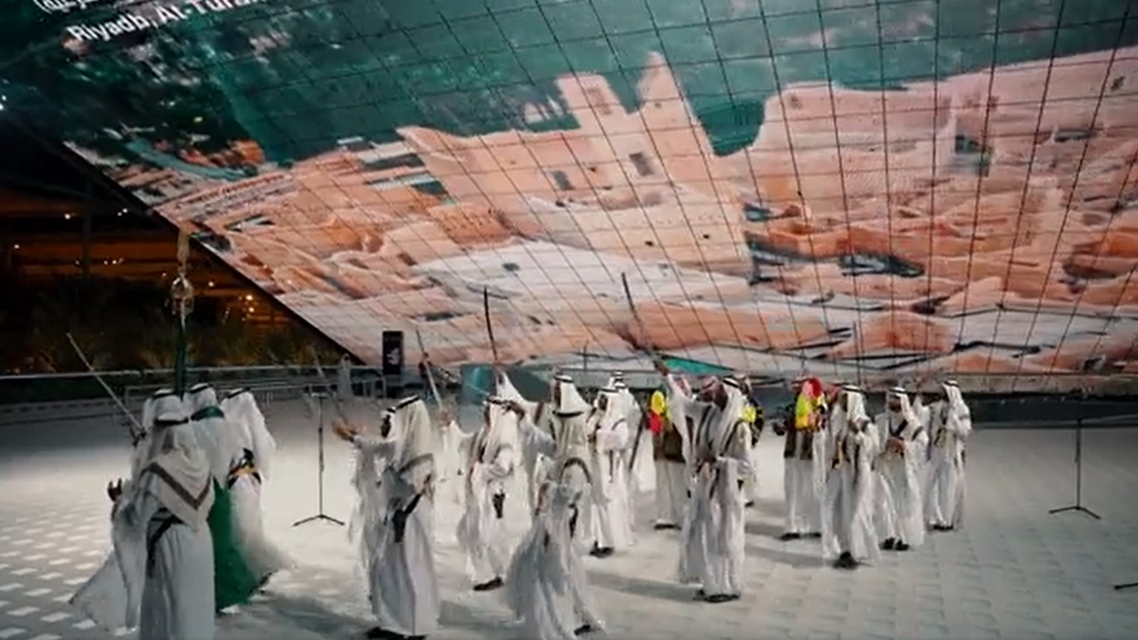 Saudi Arabia's diverse regions and folklore are being represented by vibrant dance and musical performances at Expo 2020 Dubai. (Supplied: Twitter)