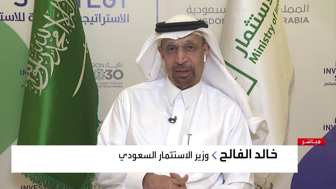 خالد الفالح