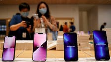 Chips shortage may pinch Apple's iPhone holiday sales, analysts see rebound next year