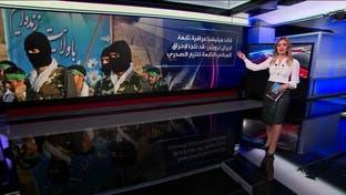حلفاء إيران يقرّون بالخسارة في الانتخابات العراقية ويلوحون بالعنف للإبقاء على نفوذهم